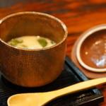 おおにし - 茶碗蒸し(鶏・穴子・鯛・海老)