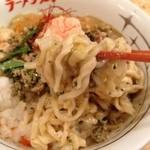 ラーメン凪 炎のつけめん - 麺は1階の太麺のように見える