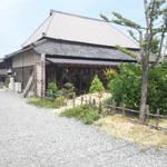 古民家カフェ 古みち - 古民家を改造した建物