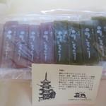 萩乃 - 料理写真:本生ういろうあずきx5、抹茶x5パック\750