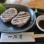 一石庵 - 黒米餅 ¥400