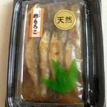 川田商店 - 今や高級魚の天然モロコです