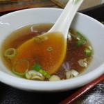 一圓 - スープ