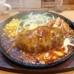 ハロキ - ゴーダチーズハンバーグ