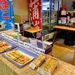 鈴木かまぼこ店 - カマボコが並んでいます