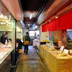 鈴木かまぼこ店 - 「駅前市場」の内部