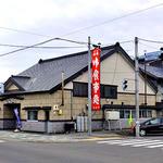 志満川食堂 - 歴史を感じさせる建物です