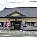 志満川食堂 - 入り口
