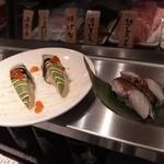 魚がし日本一 - アボカド+炙りサバ