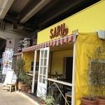 sumo-kuandobejitaburubisutorosaru - 黄色の外観、目立ちます