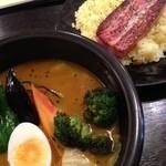 kanakoのスープカレー屋さん - 厚切りベーコン グリルonライス 850円