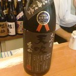 申子 - 天吹大吟醸(金賞酒)