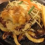 肉のはせ川 - 和風おろしハンバーグ