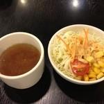 肉のはせ川 - スープ、サラダ
