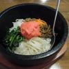 韓国家庭料理 松家 - 料理写真:明太子石焼きビビンパ(900円)