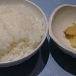 レストラン ロダン - めちゃくちゃ美味しいご飯◎ 漬物も◎