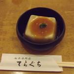 18955092 - 「ごまとうふ」300円 これそのものが永平寺だ!!美味い。