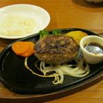 ステーキハンバーグ&サラダバー けん - チーズインハンバーグです。