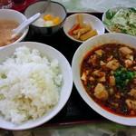 香満天 - 麻婆豆腐定食 690円