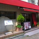 ケンズカフェ東京 - 外観
