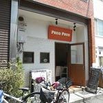 ペコペコ - Peco Peco