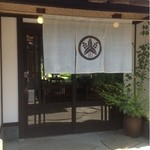 遊鹿里茶屋 - 入口