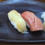 鮨司 吉竹 - 鯛・本まぐろ