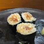 鮨司 吉竹 - 巻物