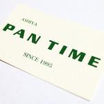 パンタイム - ショップカード。'13 3月上旬