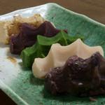 菊壽堂義信 - 1)-2高麗餅