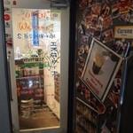 S.B.DINER-KOBE - お店 入口