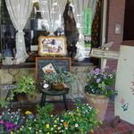 コパ デ カフェ - 店頭の花