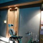 囲味屋-千駄木 - 趣のある扉