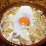 BIGHORN - 半熟玉子とそら豆のグラタン