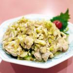 普天河 - 蒸し鶏の生姜タレかけ