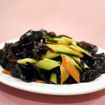 普天河 - キクラゲの黒酢かけ