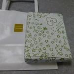 御洲浜司 植村義次 - 可愛い包装紙です♪