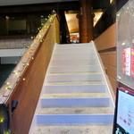 錦三酔樓 - 階段を上がります