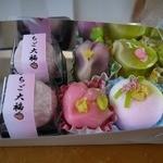 新生堂 - 生和菓子です