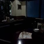 天府酒家 - テーブルはいっぱいあります