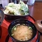 駿河 - サラダ味噌汁