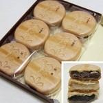 白松がモナカ本舗 - 料理写真:白松がモナカ・小型6個入(693円)