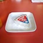 18980877 - 1杯目の6Pチーズ