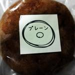 リワーク - 料理写真:プレーンドーナツです