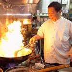 中国膳房 黎花 - 某有名TV番組で星3つ!☆☆☆巨匠・黎 志健が腕を振るいます