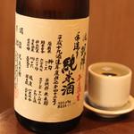 讃岐うどん 蔵之介 - 悦凱陣 丸尾神力 純米 無ろ過生 (2013/05)