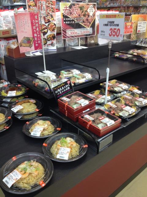 カネ美食品 ピアゴ半田店