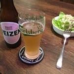 18984046 - 箕面ビール