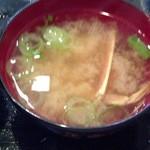 丸ト水産 - 味噌汁 蟹の脚入り