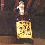 18986048 - 業務用角瓶5リットル